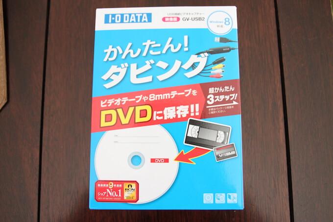 GV-USB2photo