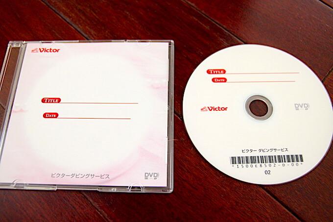 victor-dvd3