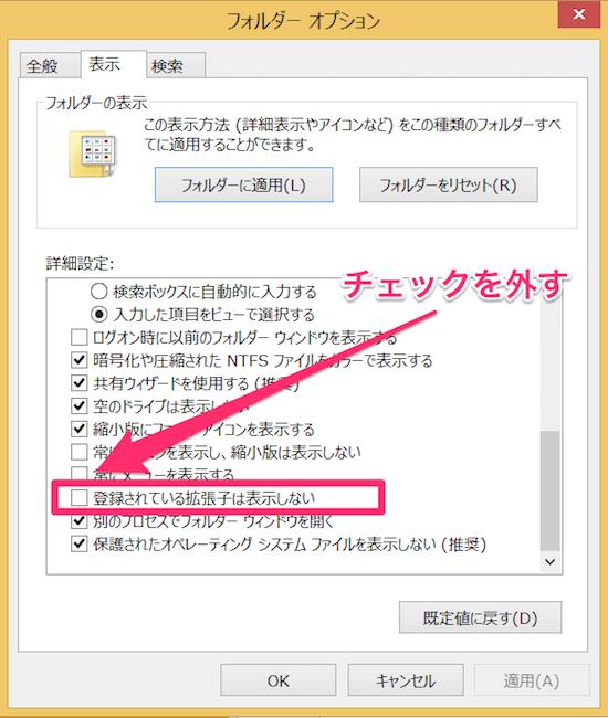 windows-folders