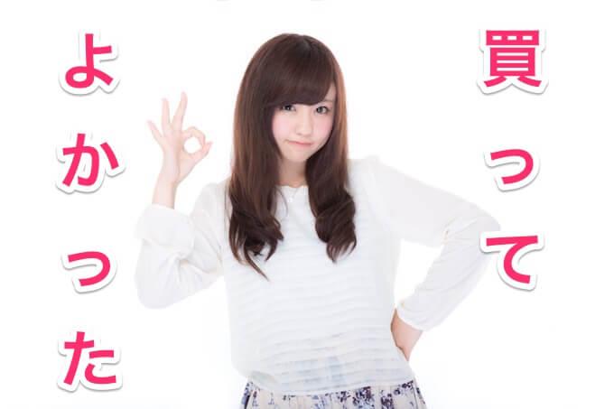 YUKA863_ok