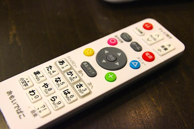 omoidebako-controller