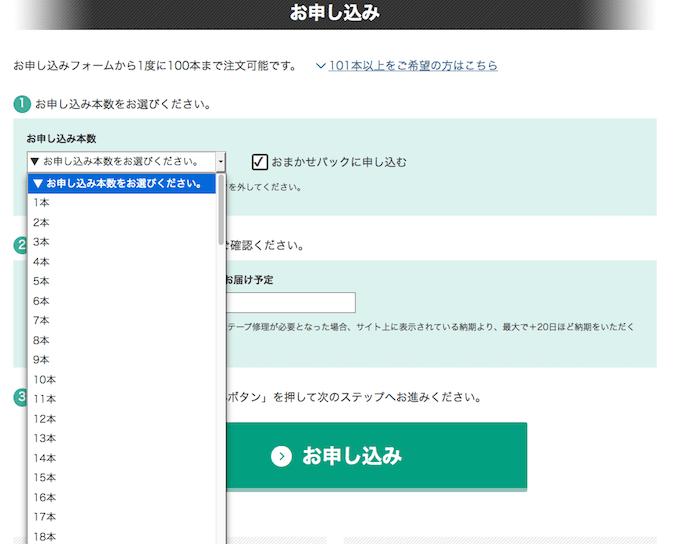 fujifilm-order1