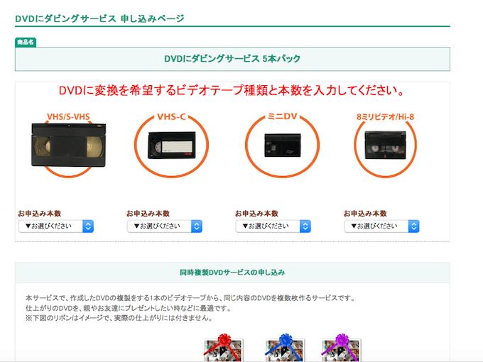 fujifilm-order2