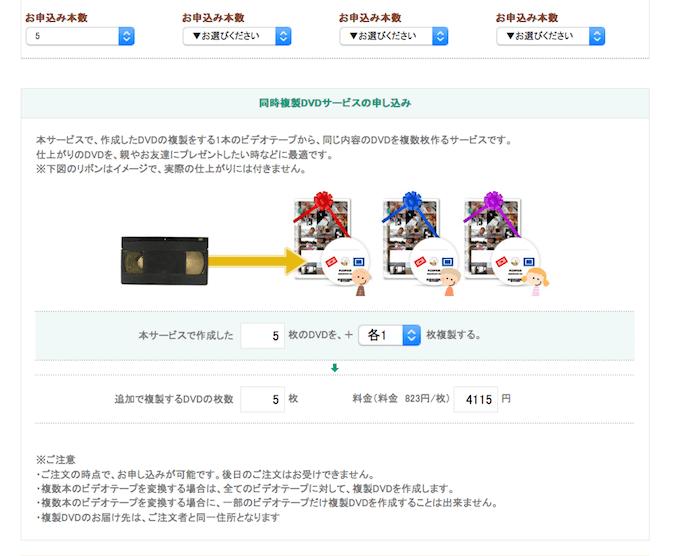 fujifilm-order3