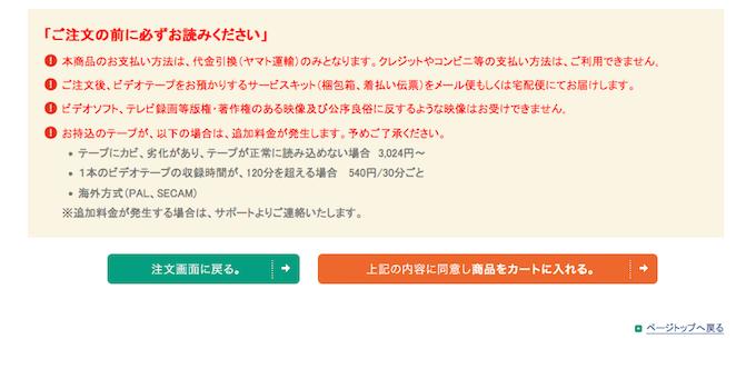 fujifilm-order4