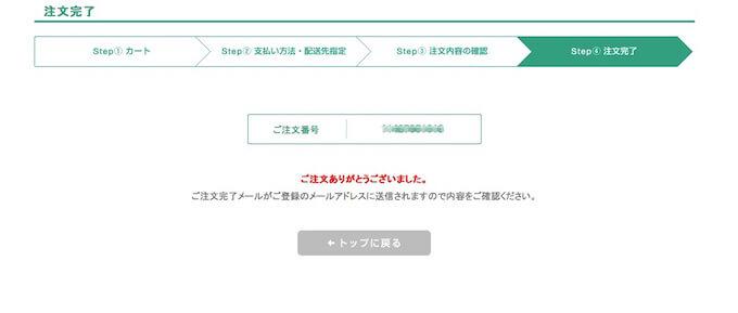 fujifilm-order8