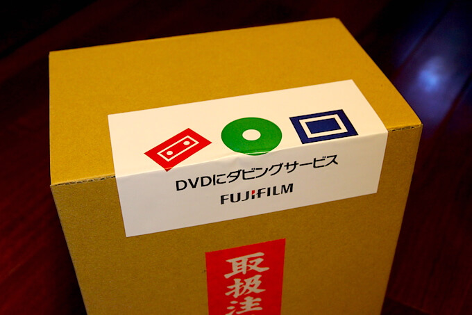 fujifilm-package2