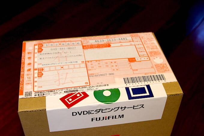 fujifilm-package3