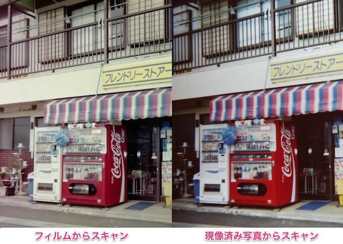 scan-hikaku