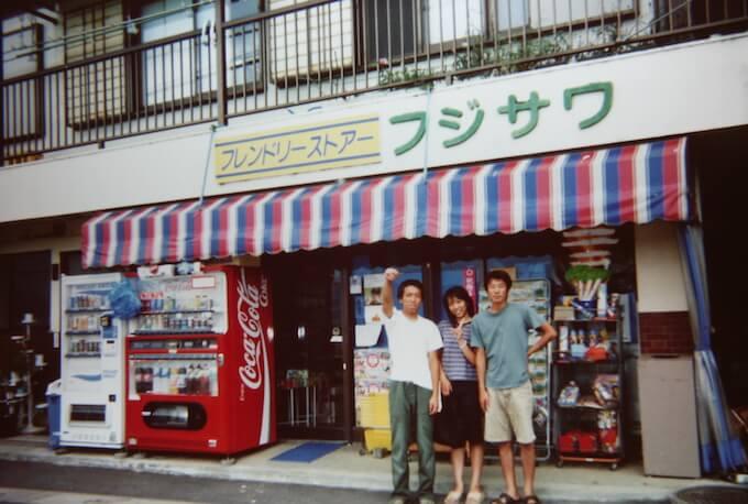 scan-hikaku2
