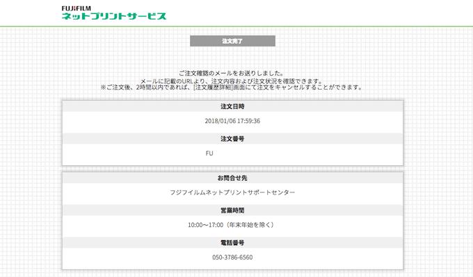 fujifilmmall5