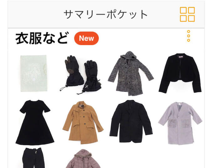 サマリーポケットアプリの写真